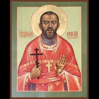 Священномученик Се́ргий Любомудров, пресвитер