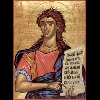 Пророк Заха́рия Серповидец