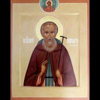 Преподобный Ирина́рх Соловецкий, игумен
