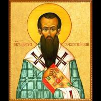 Святитель Петр, епископ Севастийский