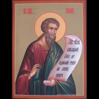 Пророк Саме́й