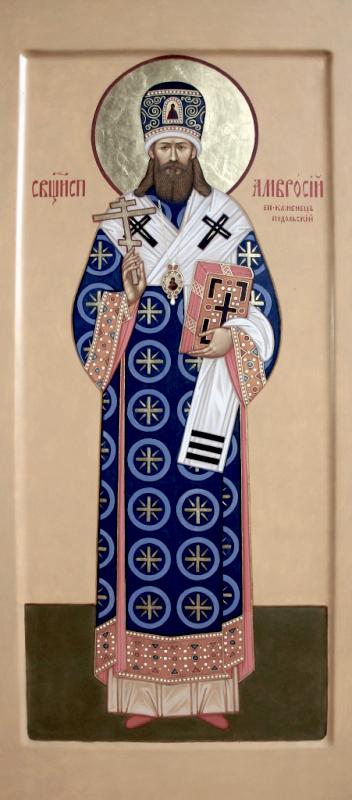 Исповедник Амвро́сий (Полянский), Каменец-Подольский, епископ