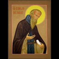 Преподобный Симео́н Новый Богослов, игумен