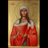 Мученица Татиа́на Римская, дева, диакониса
