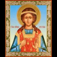 Мученица Христи́на Персидская