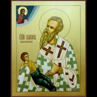 Святитель Иулиа́н, епископ Кеноманийский