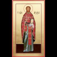 Священномученик Михаил Лекторский, пресвитер
