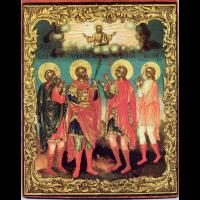 Мученик Наза́рий Римлянин, Медиоланский