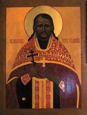 Священномученик Петр Лебедев, пресвитер