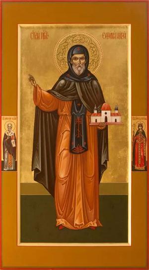 Преподобный Евфи́мий Новый, Солунский (Фессалоникийский), иеродиакон