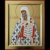 Святитель Иоа́нн, епископ Суздальский