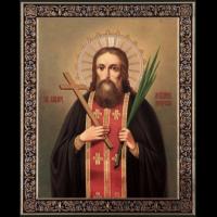 Священномученик Лукиа́н Печерский, пресвитер