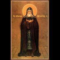 Преподобный Марк Псково-Печерский