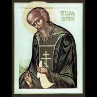 Преподобный Варлаа́м Керетский, Архангельский, иеромонах