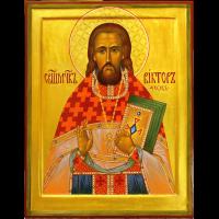 Священномученик Ви́ктор Усов, пресвитер