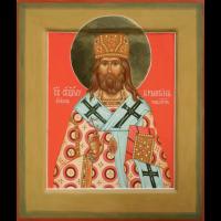 Священномученик Гермоге́н (Долганев), Тобольский, епископ