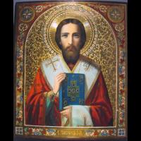 Святитель Ти́хон, епископ Амафунтский