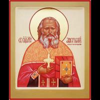 Священномученик Аве́ркий Северовостоков, пресвитер