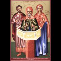 Преподобный Ла́зарь Галисийский, иеромонах