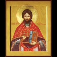 Исповедник Максим (Попов), иеромонах