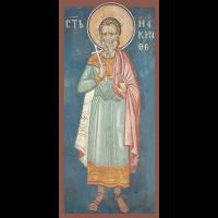 Мученик Иаки́нф Амастридский