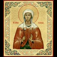 Мученица Кла́вдия Анкирская (Коринфская), дева