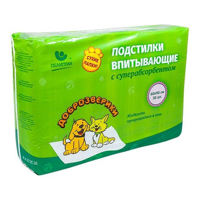 Подстилки для кошек и собак ПЕЛИГРИН впитывающие, с суперабсорбентом, 90*60см 30шт