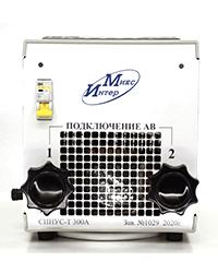 СИНУС-Т 300 Комплект для испытания автоматических выключателей переменного тока (5-300А)