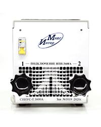 СИНУС-Т 3600  Комплект для испытания автоматических выключателей переменного тока (40-3600А)