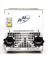 СИНУС-Т 7000  Комплект для испытания автоматических выключателей переменного тока (100-7000А)
