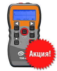 TDR-410 Рефлектометр