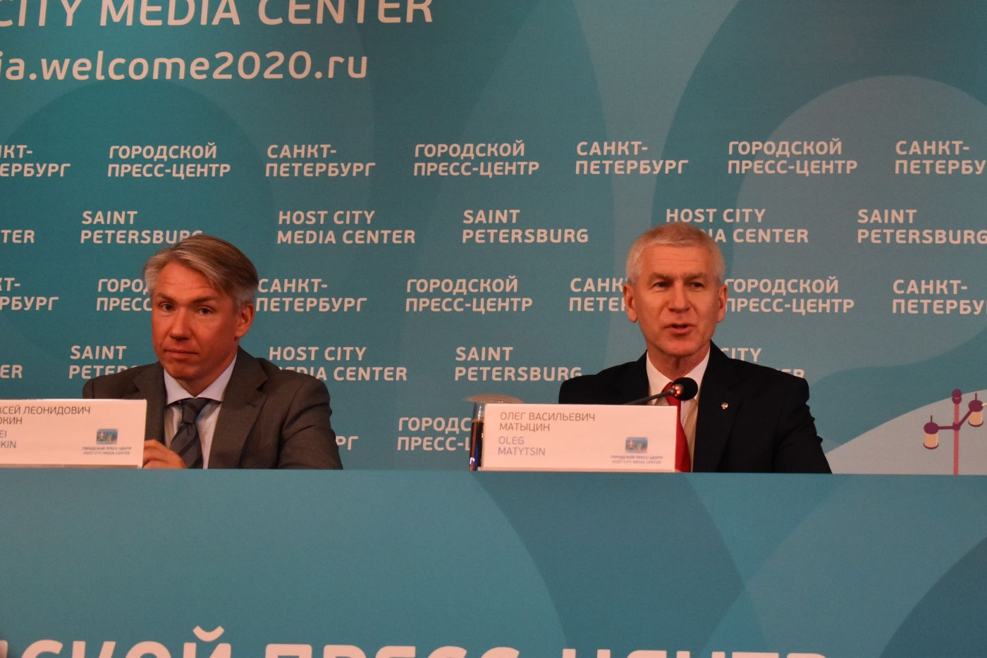 Евро 2020. Новости футбола. Чемпионат Европы