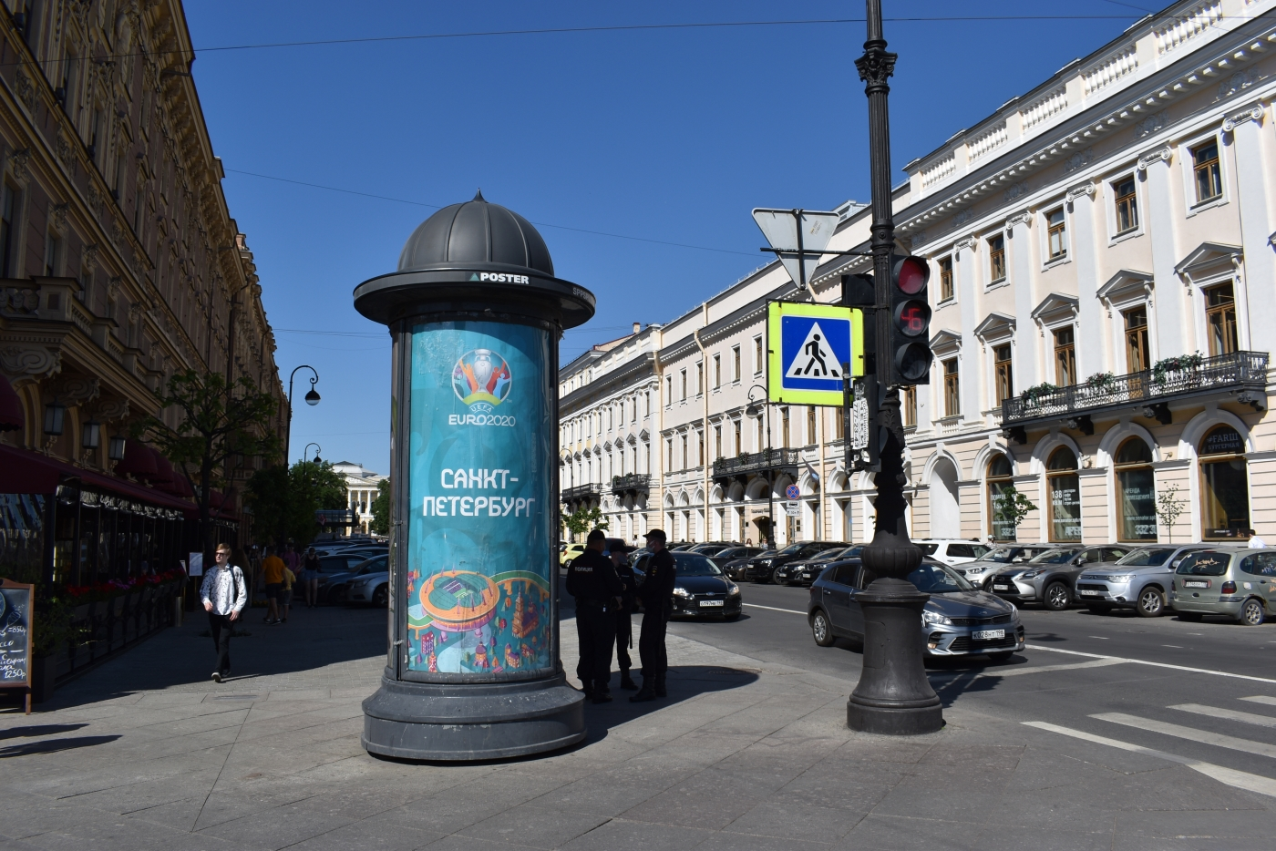 Санкт-Петербург. Улицы Санкт-Петербурга. Евро-2020.