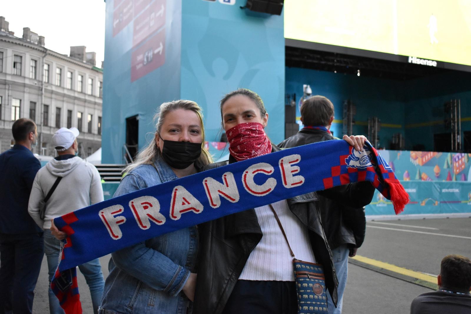 Евро 2020. Франция Португалия. Футбол