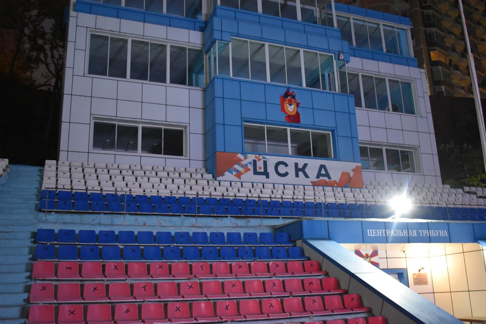 Матчи Евро-2020. Новости футбола. Футбол Владивостока. Россия - Дания во Владивостоке.