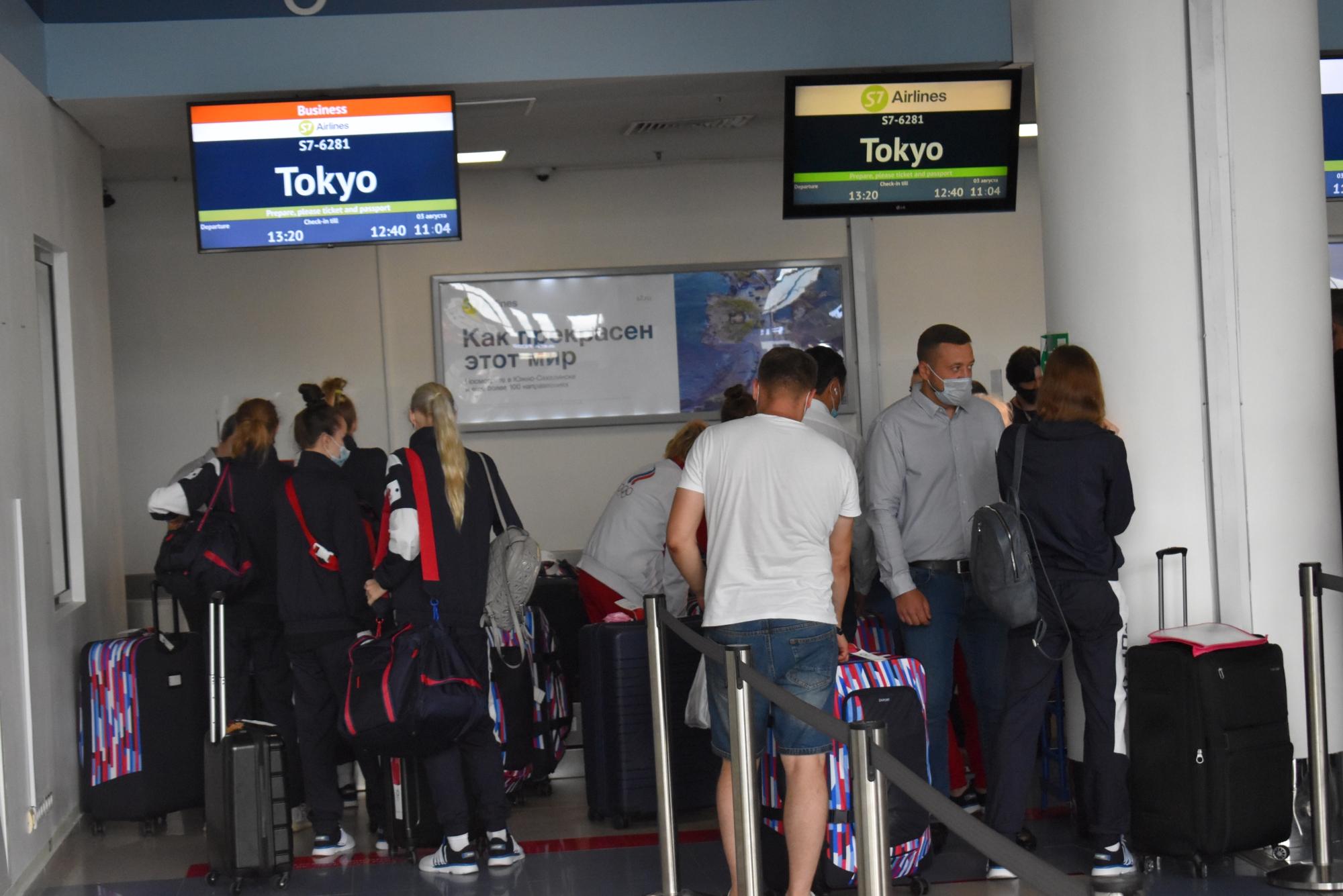 Олимпиада токио-2020 вольная борьба греко-римская борьба Olympics games Tokyo-2020 wrestling художественная гимнастика аверены