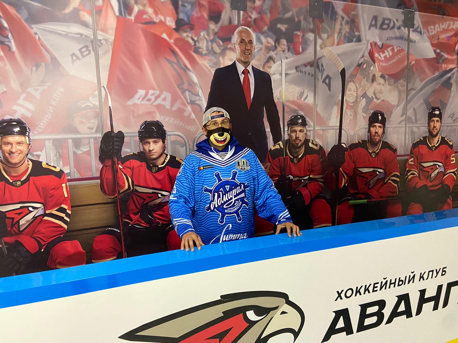 спорт25 адмирал хоккей