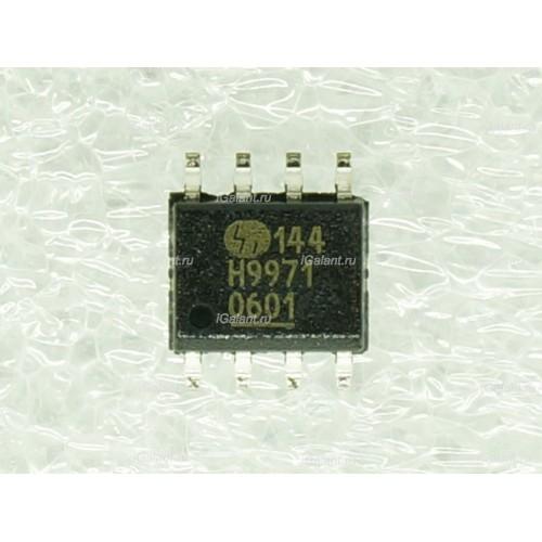 HV9971LG-G