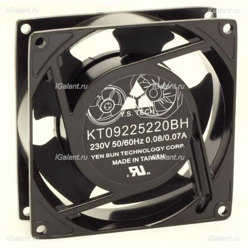 Вентилятор KT09225220BH (A654) (-40º+80ºC)