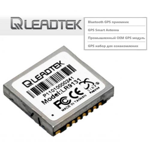 LR9540LPXH-39540006150