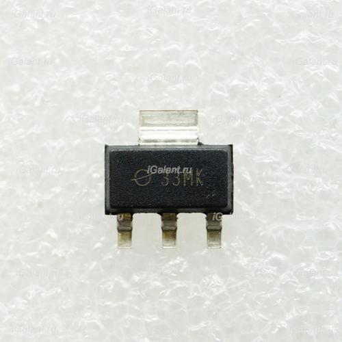 XC6203E502FR