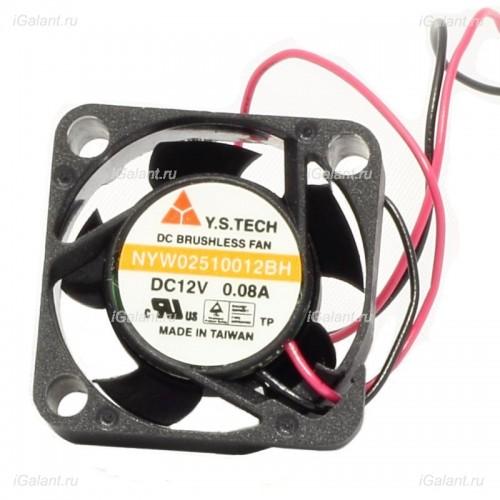 Вентилятор NYW02510012BH