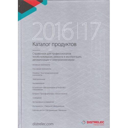 M-E 2419 STK 6 ( 55-466-35 )