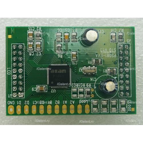 PS081-EVA-STD, Acam (AMS)