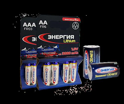 FR6 ЭНЕРГИЯ Lithium, элемент питания, батарейка размера AA, напряжение 1,5 В, литиевый, 4 шт. в блистере на картон-карте