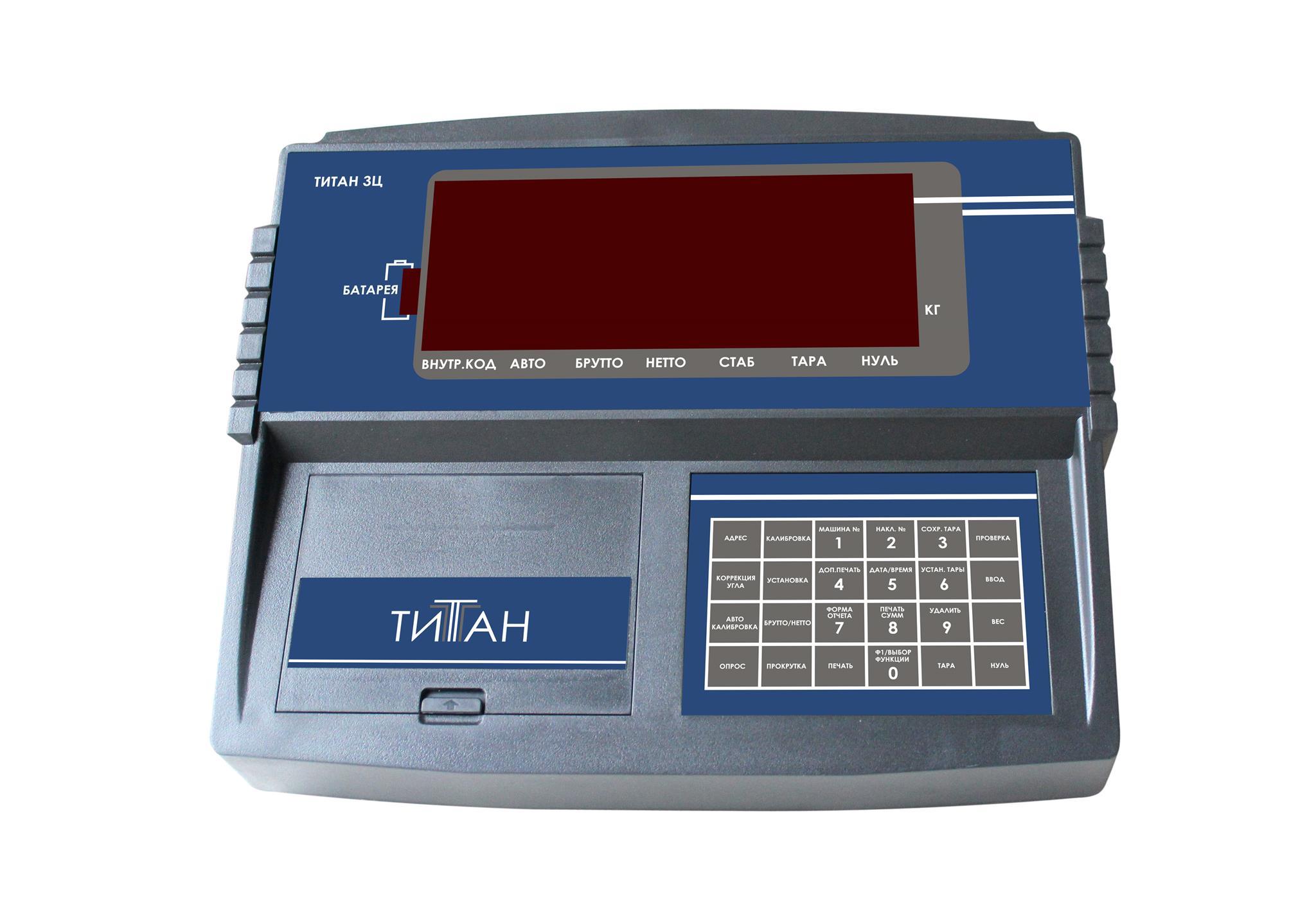 ZEMIC,Весовой индикатор для цифровых датчиков ТИТАН 3Ц