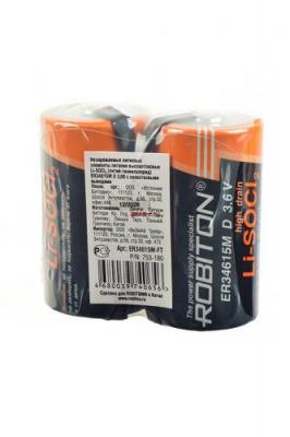 ROBITON ER34615M-FT D высокотоковые с лепестковыми выводами SR2 LSC13500-D-3.6V, в упак 8 шт
