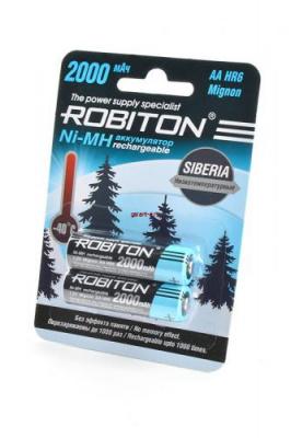 ROBITON SIBERIA 2000MHAA-2 низкотемпературные BL2