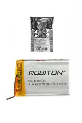 ROBITON LP233350 3.7В 310мАч PK1
