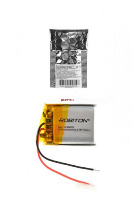 ROBITON LP402025 3.7В 150мАч PK1